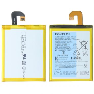 Sony Xperia Z3 3100mAh Battery - LIS1558ERPC